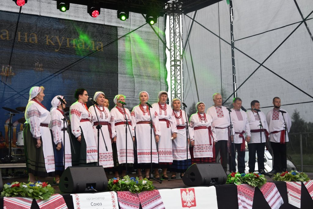 """Na Iwana, na Kupała"""" w Dubiczach Cerkiewnych, 2021 rok"""